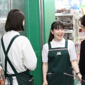 フジ新井町店