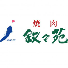 叙々苑キッチン大丸東京店