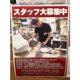 quick pasta COPIN(クイックパスタコパン) 天童店