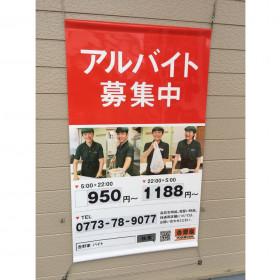 吉野家 27号線西舞鶴店