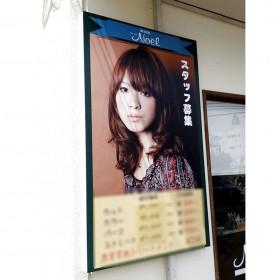 Hair Room Noel(ノエル)