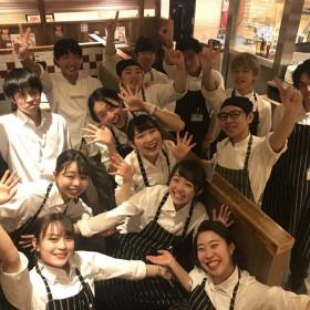 ミア・ボッカ 札幌エスタ店