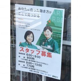 セブン-イレブン 宮崎大坪町店