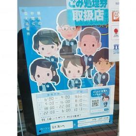 ローソン 金沢諸江町店