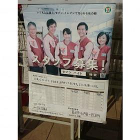 セブン-イレブン 江戸川鹿骨店