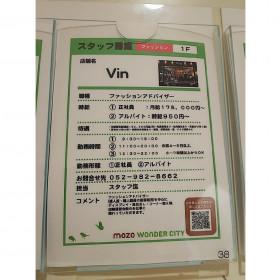 Vin(ヴァン) MOZOワンダーシティ 1F店