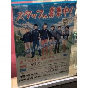 ファミリーマート 浦安北栄四丁目店