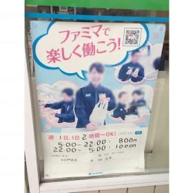ファミリーマート 仙台木町通店