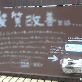 髪質改善ヘアエステ allure(アリュール) 新宿店