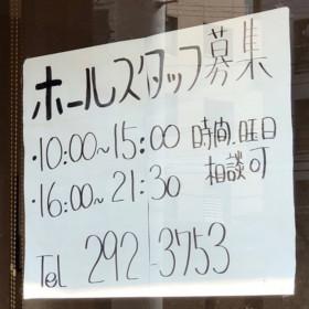 カフェ&レストラン シャンボール
