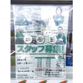 セブン-イレブン 奥州江刺桜木通り店