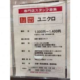 ユニクロ ゆめタウン徳島店