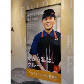 マクドナルド 会津アピオ店