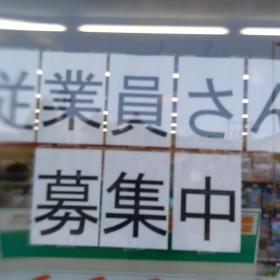 セブン-イレブン 二本松駅前店