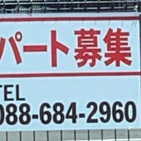 日本そば せと家