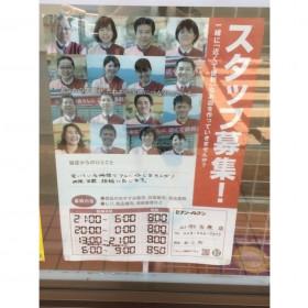 セブン-イレブン 山形吉原店