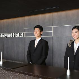 ダイワロイネットホテル 和歌山モンティグレ