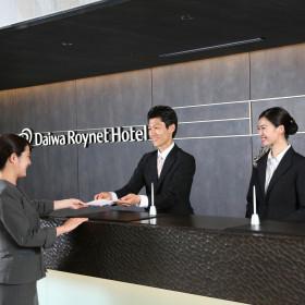 ダイワロイネットホテル 浜松