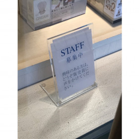 Combi Style(コンビ スタイル) 佐野店