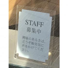 アース ミュージック&エコロジー 佐野プレミアムアウトレット店