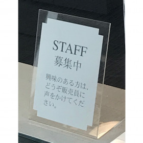 Takashimaya World Gourmet 佐野プレミアムアウトレット店