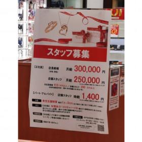 ハピネス 新小松店