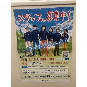 ファミリーマート 札幌北4条東1丁目店