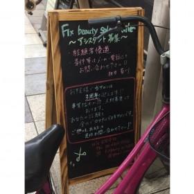 Fix Beauty Salon aile(エイル)