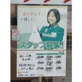 セブン-イレブン 高萩安良川新町店