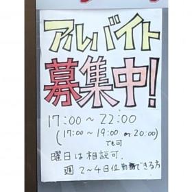 セブン-イレブン 中津万田店