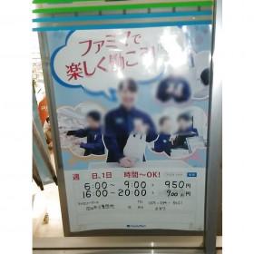 ファミリーマート 四日市三重団地店