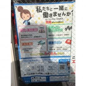 ローソン 札幌北1条店
