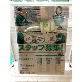 セブンイレブン松本流通団地北店