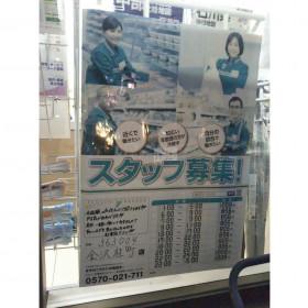 セブン-イレブン 金沢桂町店