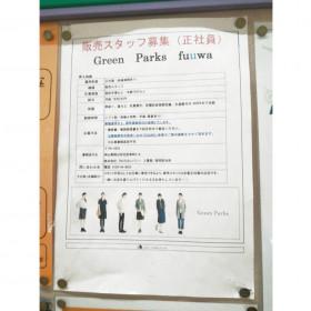 Green Parks fuuwaパームシティ和歌山