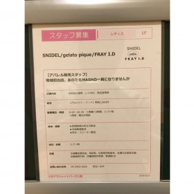snidel 三井アウトレットパーク入間店