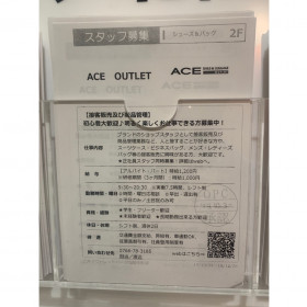 ACE OUTLET 三井アウトレットパーク 北陸小矢部店