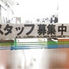ファミリーマート 恵那大崎店
