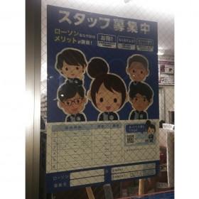 ローソン 神戸夢野店