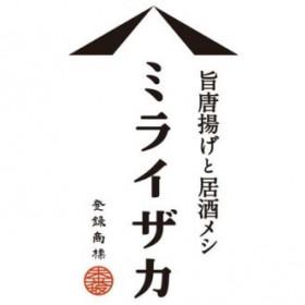 ミライザカ 吉祥寺南口店AP_0573