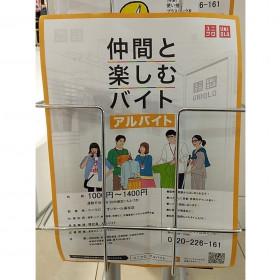 ユニクロ イオンモール高松店