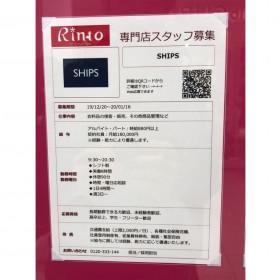 SHIPS(シップス) 金沢百番街Rinto店