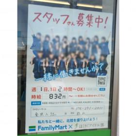 ファミリーマート 金沢入江店