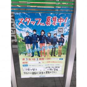 ファミリーマート 八戸是川笹子店