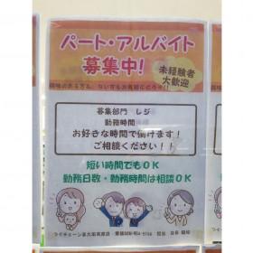 ブイチェーン 喜久田東原店