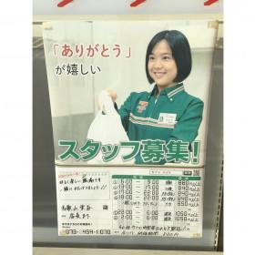 セブン-イレブン 和歌山栄谷店