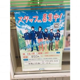 ファミリーマート 和歌山インター西店
