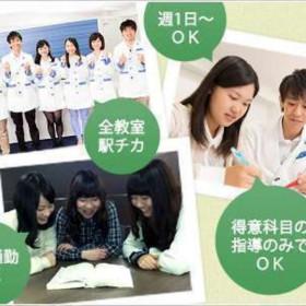 東京個別指導学院◆ベネッセグループ◆大井町教室