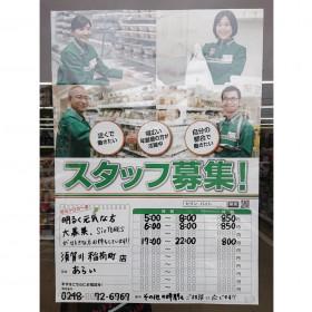 セブン-イレブン 須賀川稲荷町店