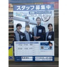ローソン 恵庭島松店